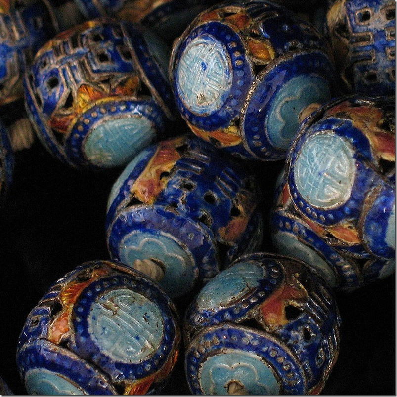 Chinese 19th Century Enamel Beads