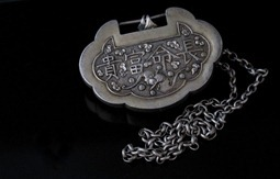 19th_Century_Chinese_Silver_Lock-1