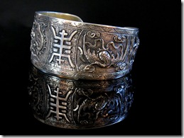 Chinese_Carved_Silver_Four_Ling_Bracelet-1