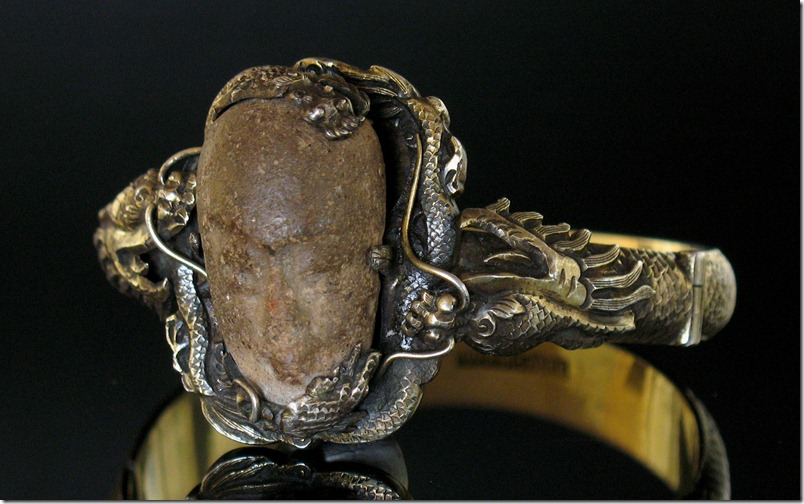 Chinese Sterling Bezoar Bracelet